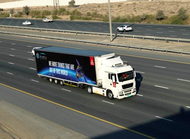 Resultado de imagem para KhalifaSat emirates