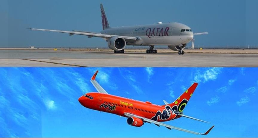 Qatar Airways, Mango sign interline agreement | Aviation